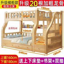 全实木na下床双层床20母床多功能高低床成年上下铺木床宝宝床