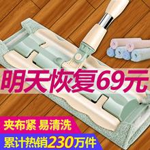 大号免na洗平板拖把20砖旋转拖把木地板地拖布墩布