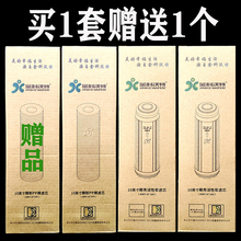 金科沃naA0070ac科伟业高磁化自来水器PP棉椰壳活性炭树脂