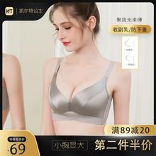 内衣女na钢圈套装聚ha显大收副乳薄式防下垂调整型上托文胸罩