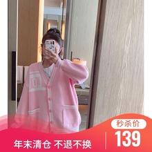 atinan20秋新ha美(小)清新LOVE针织开衫粉蓝色毛衣厚外套上衣