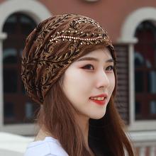 帽子女na秋蕾丝麦穗ha巾包头光头空调防尘帽遮白发帽子