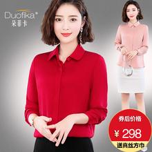 2021重磅na3面杭州真ha(小)衫长袖时尚洋气红色妈妈桑蚕丝上衣