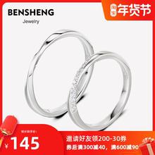 BENnaHENG本ty莫比乌斯环结婚情侣式对戒指男女(小)众设计七夕