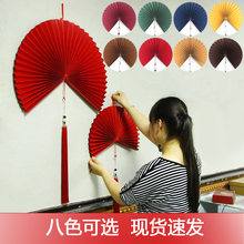 超耐看na 新中式壁ty扇折商店铺软装修壁饰客厅古典中国风