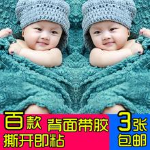 背胶撕开自贴宝宝na5报(小)照片ty可爱男婴儿画胎教图片墙贴画
