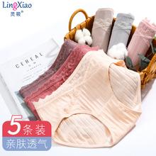 孕妇内裤全棉里裆纯棉全棉