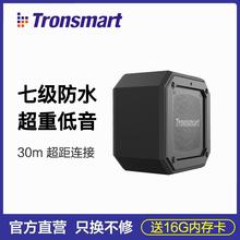 Tronasmartt8oove户外随身迷你蓝牙音箱低音炮防水(小)型音响低音炮