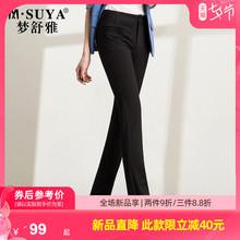 梦舒雅na裤2020tb式黑色直筒裤女高腰长裤休闲裤子女宽松西裤