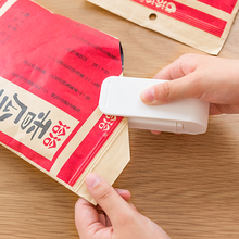 日本电na迷你便携手si料袋封口器家用(小)型零食袋密封器