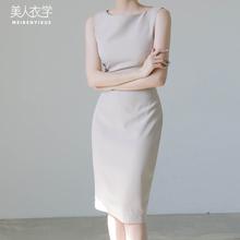 无袖职业ol气na连衣裙女夏si0新款一字肩显瘦通勤西装裙子中长款
