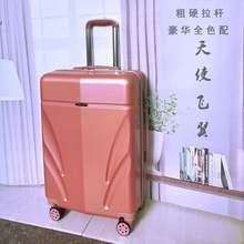 万向轮密码旅行箱na5颜值行李si韩款拉杆箱男箱登机箱糖果色
