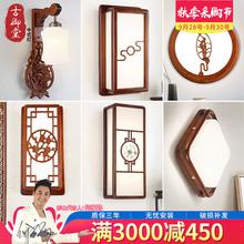新中式nb木壁灯中国dy床头灯卧室灯过道餐厅墙壁灯具