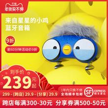 Woonboo鸡可爱ry你便携式无线蓝牙音箱(小)型音响超重低音炮家用