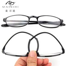 TR9nb超轻老花镜ry花眼镜防疲劳女高清便携老年花镜男