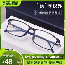 防蓝光nb远近两用女dn疲劳自动变焦多功能老的眼镜