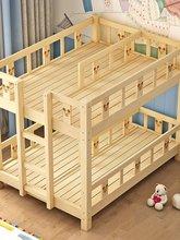 幼儿园nb木床双层上da的高低床宝宝午休睡床(小)学生松木午托床