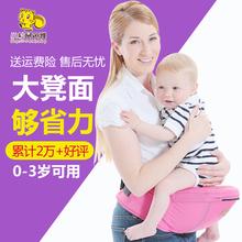 腰凳单nb宝宝坐凳儿da孩腰登前抱式外出简易轻便四季
