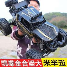 超大号nb野攀爬车充da车四驱高速竞速赛车男孩宝宝成的玩具车