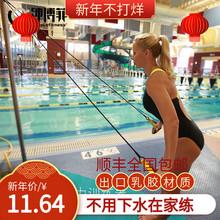 游泳臂nb训练器划水da上材专业比赛自由泳臂力训练器械
