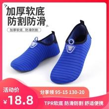 沙滩袜nb鞋防滑软底l8情侣速干鞋宝宝涉水鞋男女海边地板鞋袜