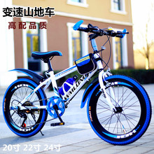 [nbmanor]儿童自行车男女孩8岁10