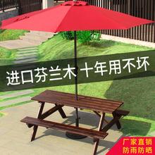 户外防nb木桌椅组合or园庭院露天防水露台凉台实木休闲桌带伞