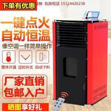 。取暖nb.家用采暖or宝宝室内颗粒暖气电暖气30平米全屋升温