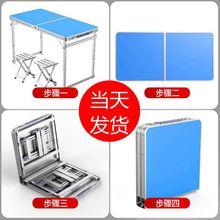 [nbxr]外展宣传桌子折叠桌户外推