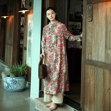 春季2nc20式女改ch民族风女装棉麻长式盘扣袍子中式复古连衣裙
