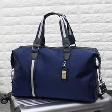 男士手nc旅行包简约ch大容量可折叠行李包男旅行袋休闲健身包