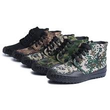 夏季解nc鞋登山高帮ch磨防水帆布鞋迷彩胶鞋工的干活穿男鞋子