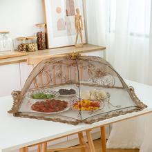 饭菜罩nc盖菜罩防苍dc可拆洗餐桌罩双骨剩菜防尘菜罩饭罩家用