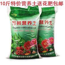 花土大nc种花种菜土dc绿萝花卉肥料盆栽养花种植土