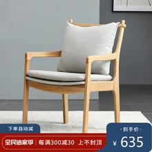 北欧实nc橡木现代简jf餐椅软包布艺靠背椅扶手书桌椅子咖啡椅
