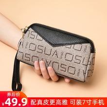 202nd新式时尚手lj士钱包长式零钱包女(小)手包手机包中年妈妈包