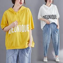 大码女nd夏季字母印xt短袖T恤女宽松韩款遮肉显瘦洋气卫衣潮