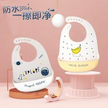 【两条ne邮】婴儿硅dl宝宝宝宝防水污宝宝食饭兜免洗
