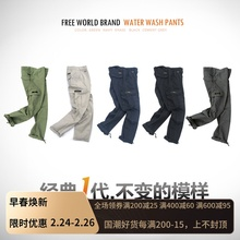 [needl]FREE WORLD日系