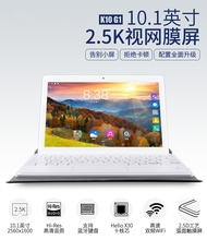 202ne新pad十oc+128G/256G二合一5G电脑追剧吃鸡游戏学习办公1
