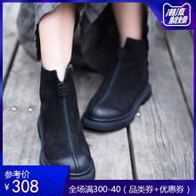 Artneu阿木(小)短oc式软底短筒女靴 舒适百搭平底靴子真皮马丁靴