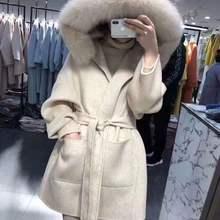 双面羊ne大衣女20oc季新式进口狐狸大毛领宽松带帽毛呢外套女