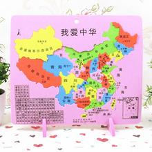 宝宝玩ne批发塑料泡ng地图拼图高中学生学习地理礼品奖品益智