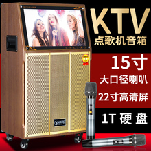 移动knev音响户外en机拉杆广场舞视频音箱带显示屏幕智能大屏