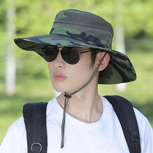 男夏季ne子迷彩大檐un户外登山防晒太阳帽男士骑车旅游