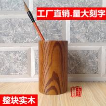 木质笔ne实木毛笔桶un约复古大办公收纳木制原木纯手工中国风