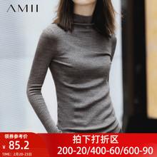 Amine女士秋冬羊un020年新式半高领毛衣修身针织秋季打底衫洋气