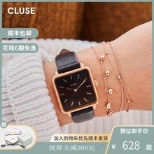 CLUneE手表女ixu情侣手表女学生防水牛皮(小)方表简约气质手表女