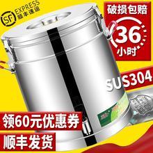 304ne用米饭超长an桶豆浆奶茶桶摆摊冰粉大容量