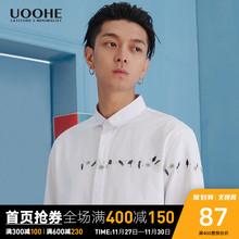 UOOneE衬衫男长an季新式韩款潮流帅气休闲衬衣港风刺绣白色上衣